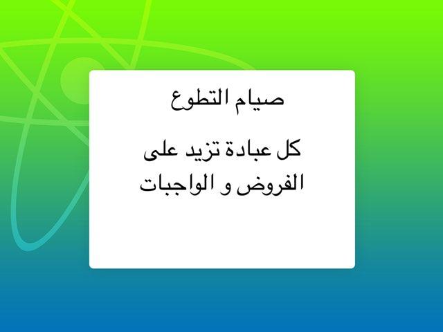 لعبة 30 by مريم العازمي
