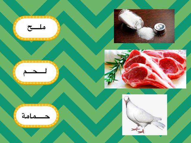 لعبة 150 by Manar Mohammad