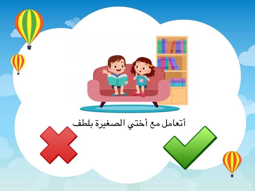 الرحمة by Dema Toumh