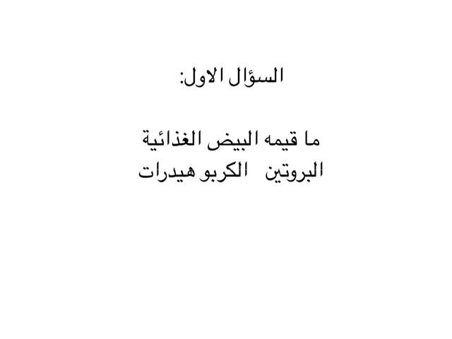 جيهان  by خالد العطوي