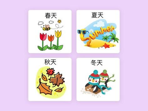 seasons by Long Xie