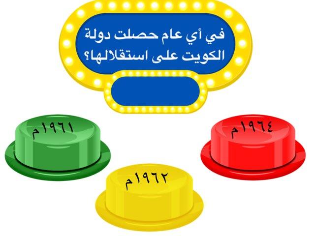 الاستقلال والتطور by Anwar Alotaibi