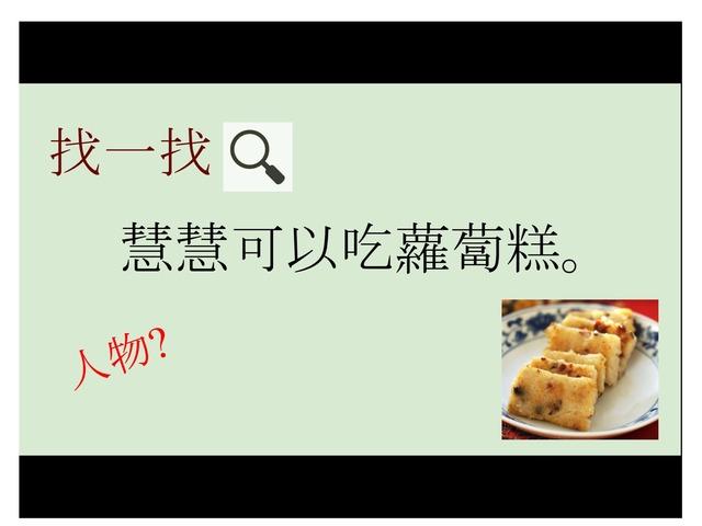 句式「⋯可以⋯」 by Lap Ying Lo