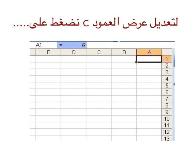 لعبة 68 by 3alia Almutaire