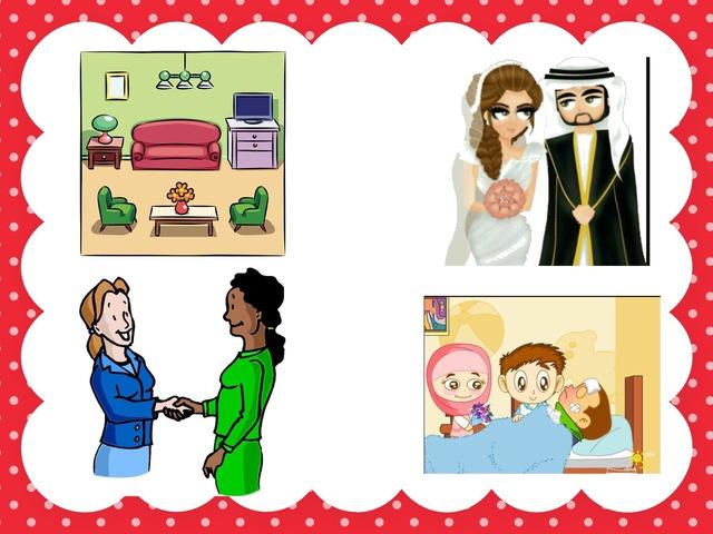 حقوق الجار by امنه العجمي