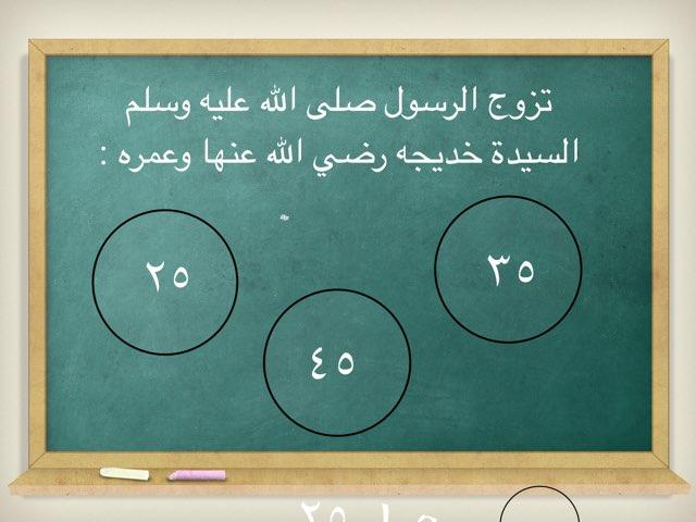 الدرس السادس لثانية  by Muneerah Aljabri