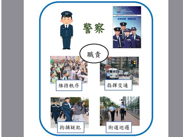 117救急扶危先鋒隊 by Paktung Wong