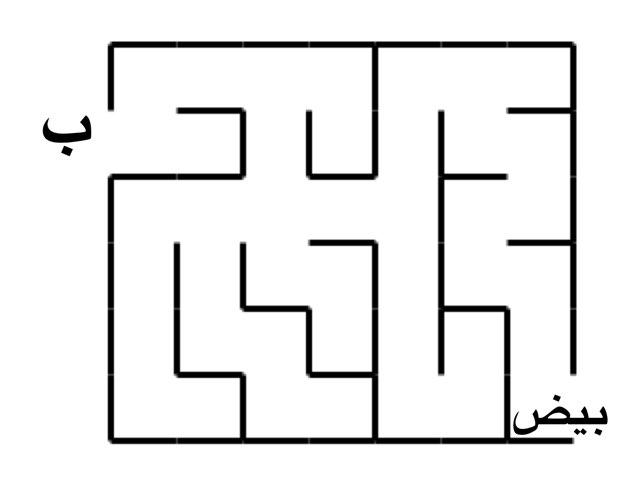 لعبة 673 by Mona Aladwani