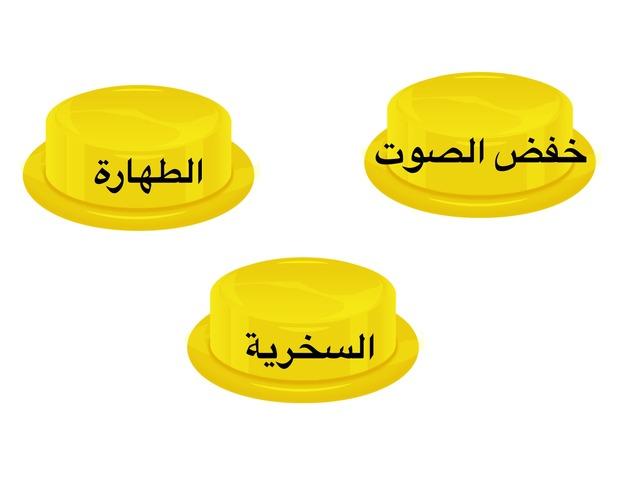 تفكير إبداعي by حمودي الصقر