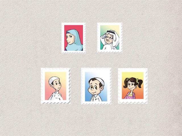 شخصيات لغتي by عبدالله المهنا
