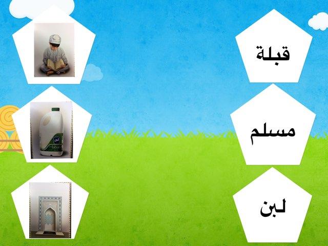 Game 99 by Eman Alqattan