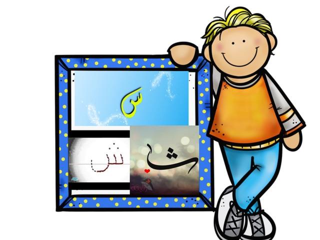 يوسف الزكي by أم محمد