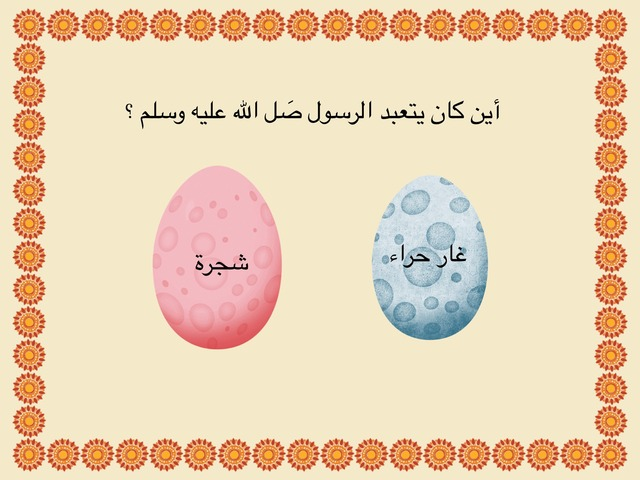 ١/٢ by Amal Alazmi