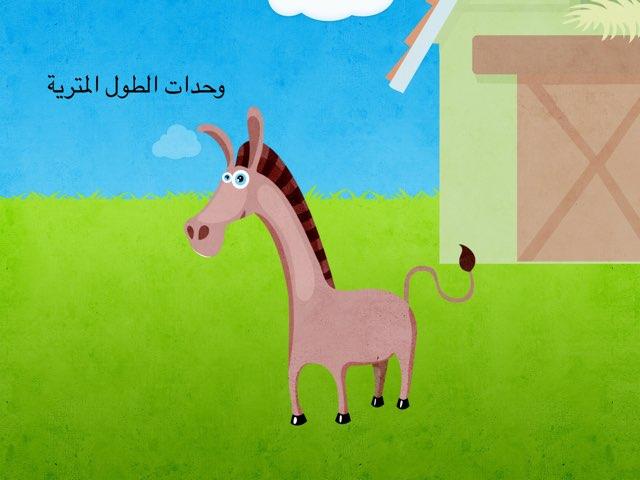 لعبة 33 by فوزيه بن معن