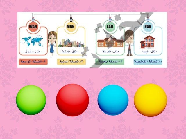 لعبة 57 by 3alia Almutaire