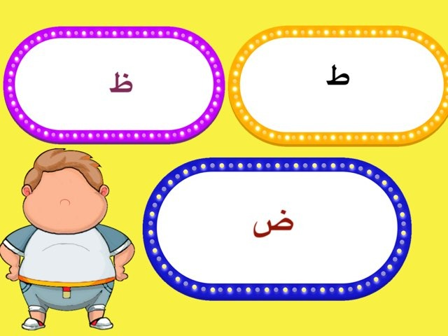 لعبة 62 by Noura Alshalahi