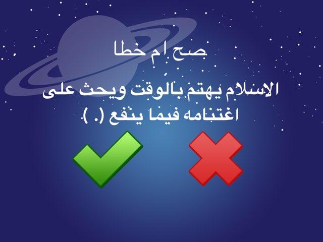 لعبة 5 by مناير العتيبي