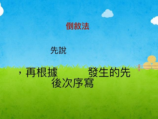 小凡請客 by Wing Yan Mok