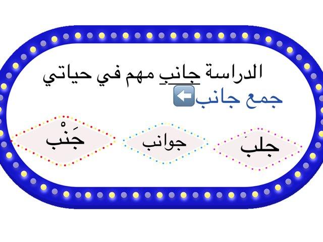 لعبة 124 by Mariam Alreem