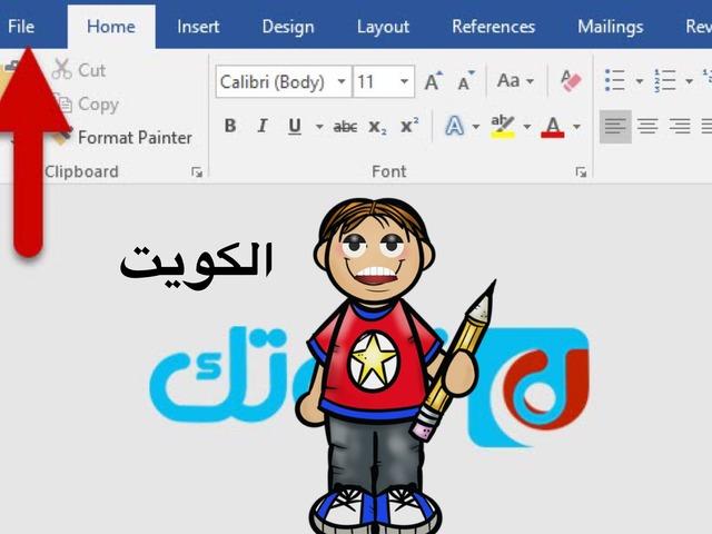 مراجعة أدوات التنسيق by Asma Hamad