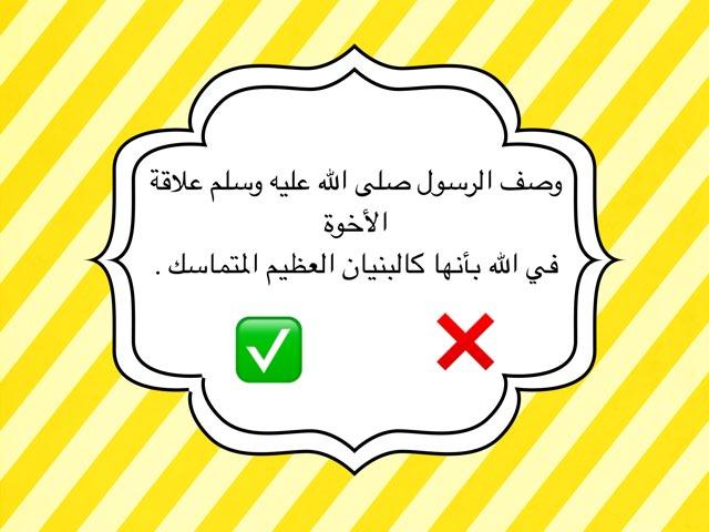 تقويم رابعه by Muneerah Aljabri
