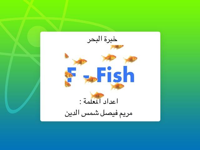 F-fish by Mariam Shamsaldeen
