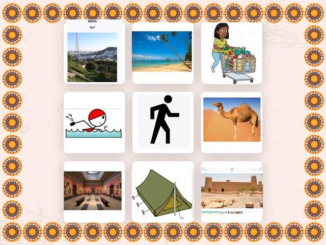Unit:-7 Welcome to Saudi Arabia Grade 5 Term 2 by Norah Ghazali