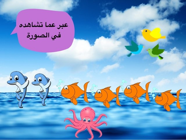 لعبة 199 by Noni Al3nezi