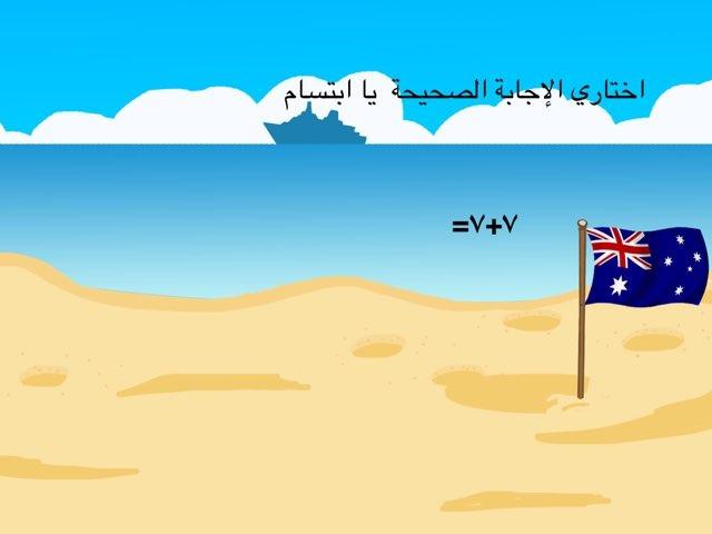 لعبة 21 by حنان محمد
