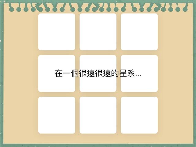 測試 by Shiling Xu