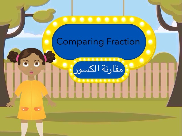 Comparing Fractions by Noora saleh
