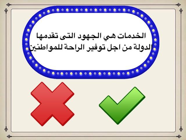 خدمات متنوعة by ariamM العازمي