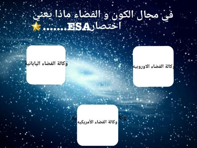 5 by Rana stars