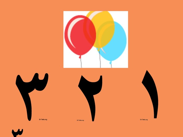 العدد٣ by مشاعل السعيدي