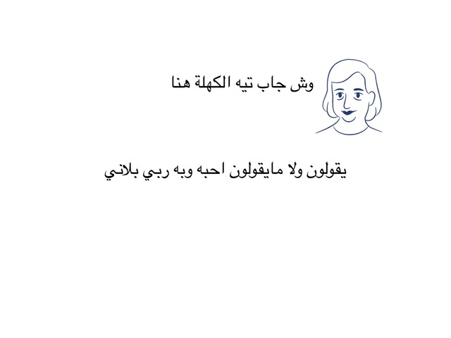 دعوات كهيل by دانة الغامدي