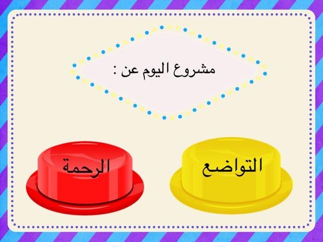 مشروع by ahood alharbi