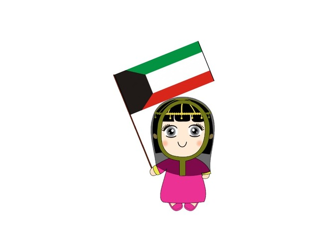 عاشت الكويت by Shmok Ontha Alajme