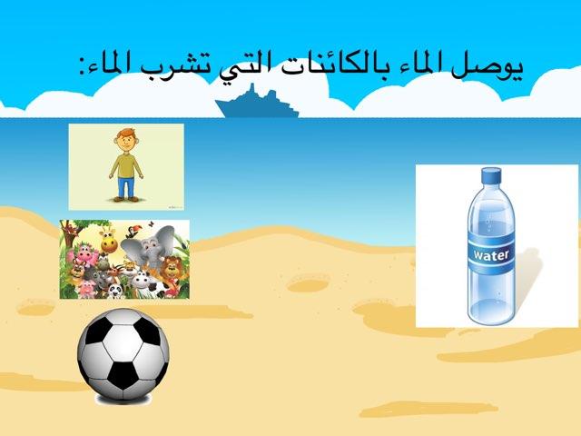 خبره الماء والهواء by Nfoola Alenezy