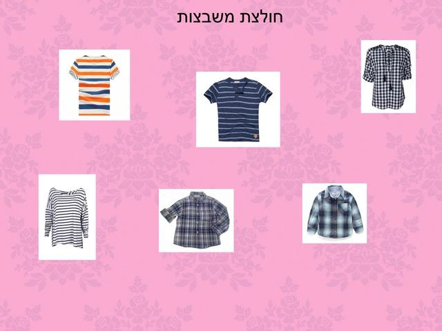 גוחא בחנות הבגדים by Nasren Naser