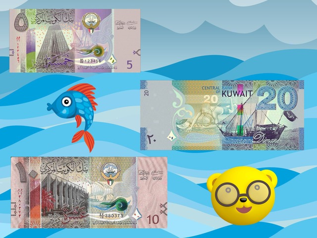نقود by Nouf Th
