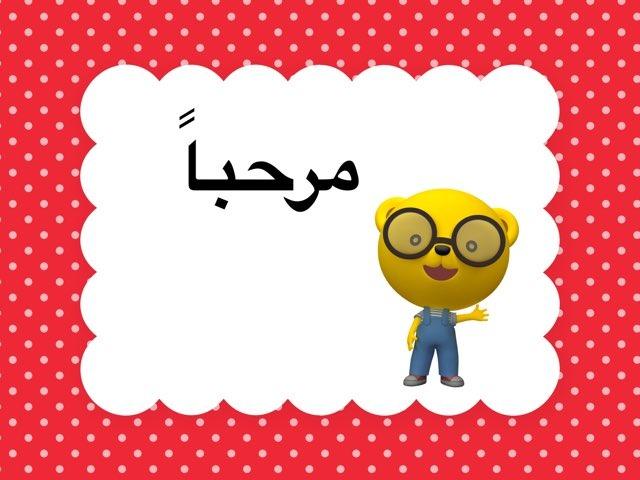 لعبة 42 by 3doosh Al3jmi