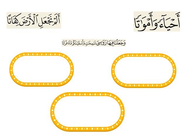 المرسلات  ٢٥ by حمودي الصقر