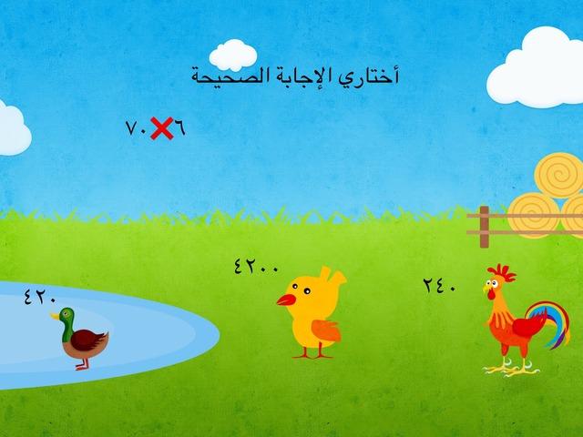 أنماط الضرب  by Fatima Atiah