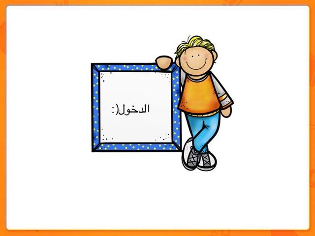 ١:) by zainab78.
