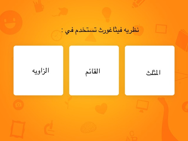 ارقام by سعدى النومسي