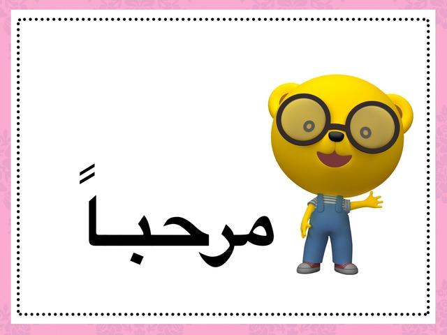 تصور بصري الحاسوب في روضتي by 3doosh Al3jmi