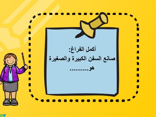 الغوص على اللؤلؤ by خالد المطيري
