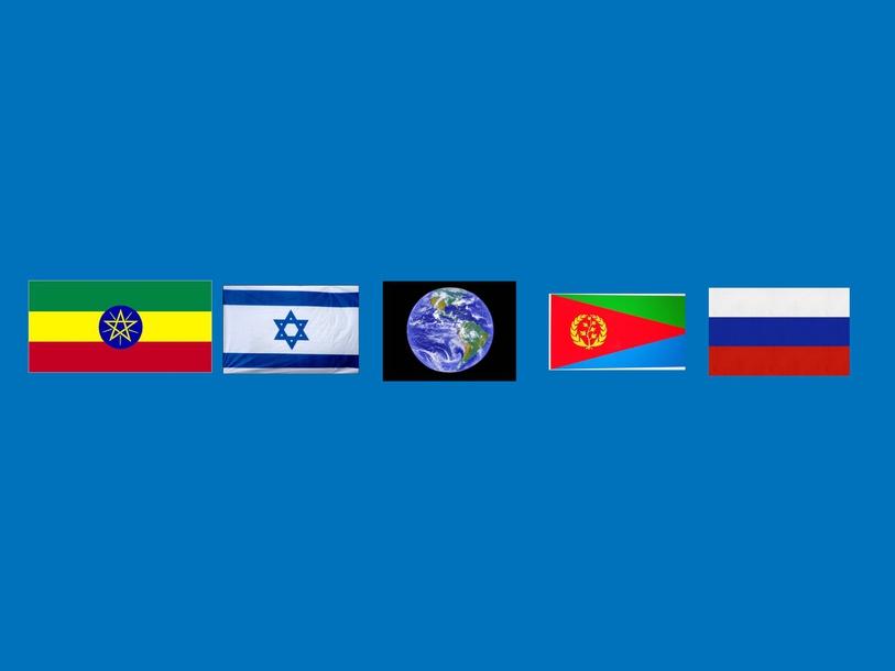 יוצא דופן יום העצמאות ואביב by Michal Argov
