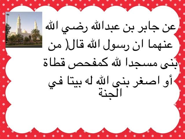 حديث خامس by جوري الحبوبه