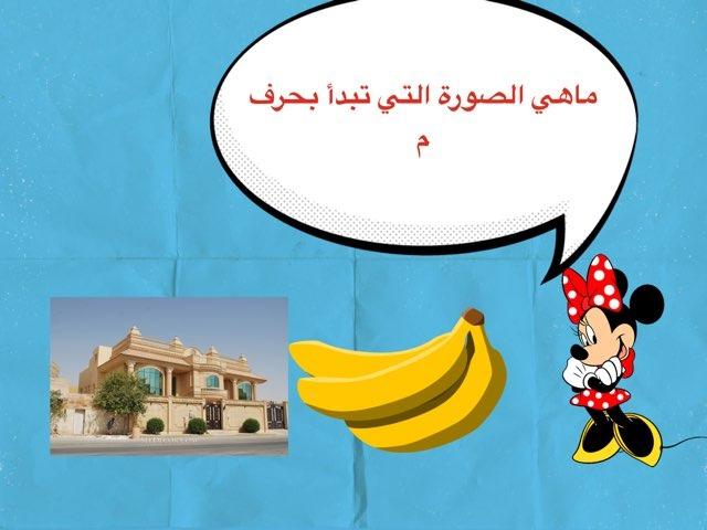 لعبة 30 by Eptihal Saad